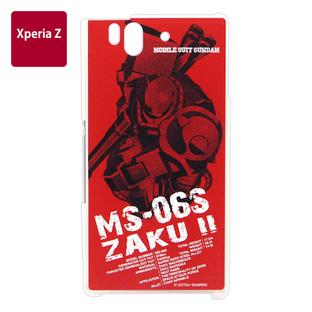 Cover For Xperia Z Gundam Char ZAKU