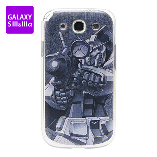 Cover for GALAXY S III&III alpha Gundam Gundam