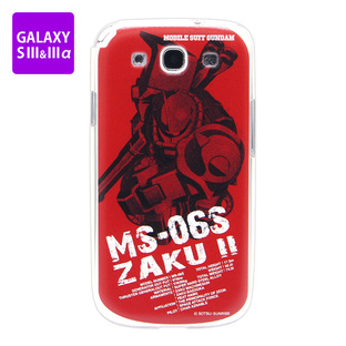 Cover for GALAXY S III&III alpha Gundam Char ZAKU