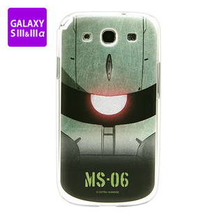 Cover for GALAXY S III&III alpha Gundam ZAKU