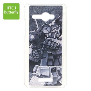 Cover For HTC J Gundam Gundam