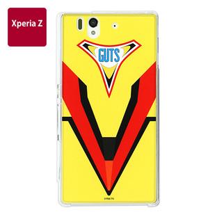 Cover For Xperia Z ULTRAMAN TIGA GUTS