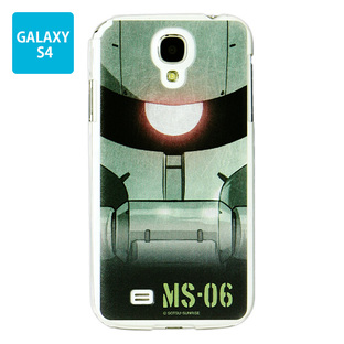Cover for GALAXY S4 Gundam ZAKU