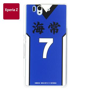 Cover For Xperia Z Kuroko's Basketball KISE