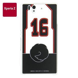 Cover For Xperia Z Kuroko's Basketball TETSUYA II