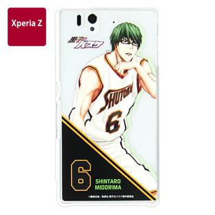 Cover For Xperia Z Kuroko's Basketball illustration MIDORIMA