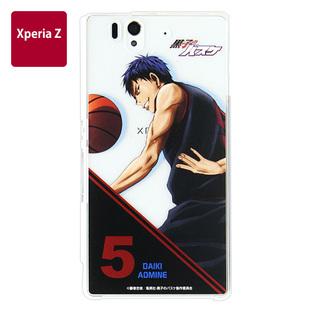Cover For Xperia Z Kuroko's Basketball illustration AOMINE