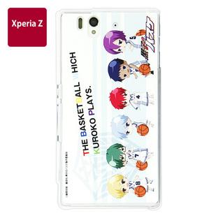 Cover For Xperia Z Kuroko's Basketball CHIBI character TEIKO