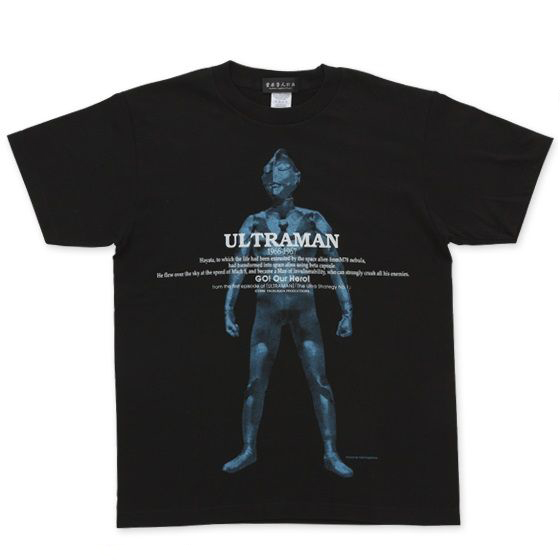 Yoshihito Sugahara Project Ultraman T-shirt