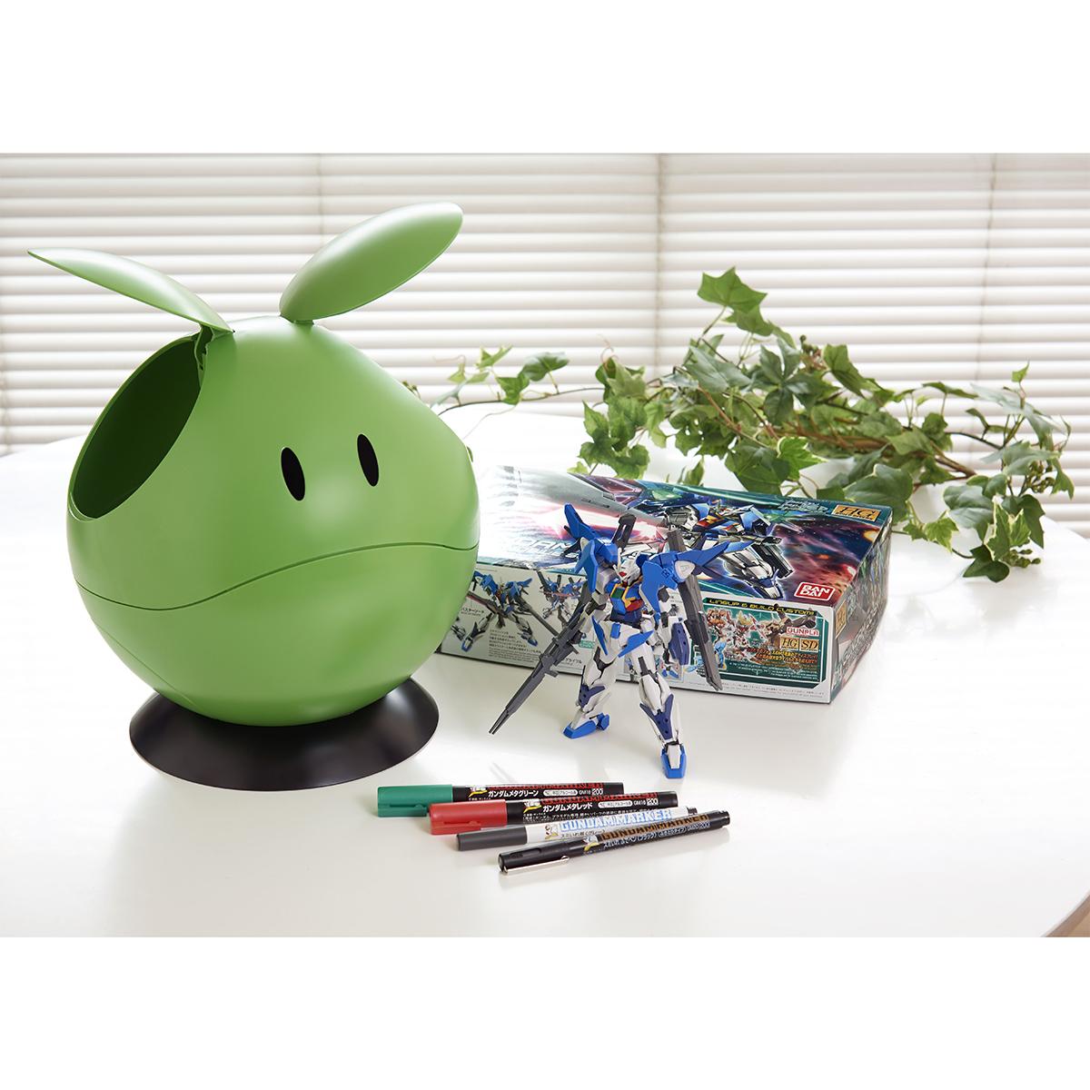 MULTI-BOX HARO (GREEN)[Sep 2020 Delivery]