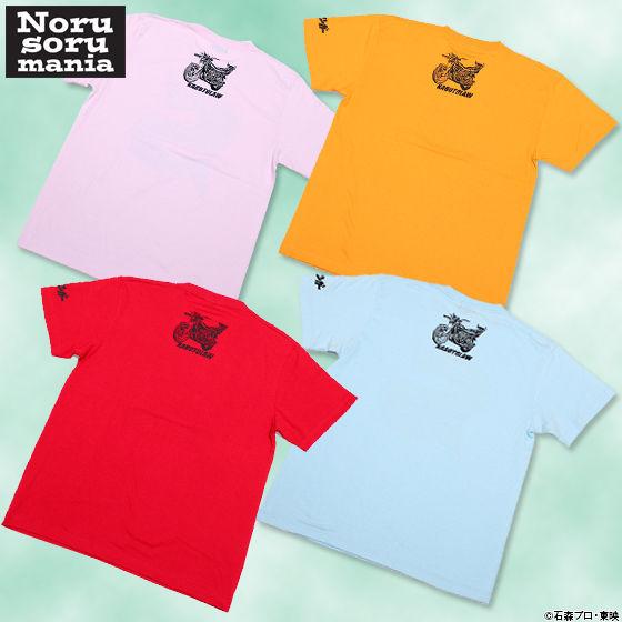 Norusorumania KAMEN RIDER Stronger T-shirt
