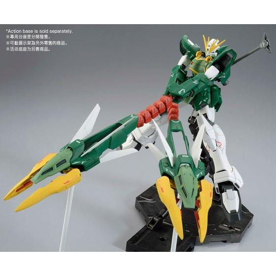 MG 1/100 ALTRON GUNDAM EW[Jan 2021 Delivery]