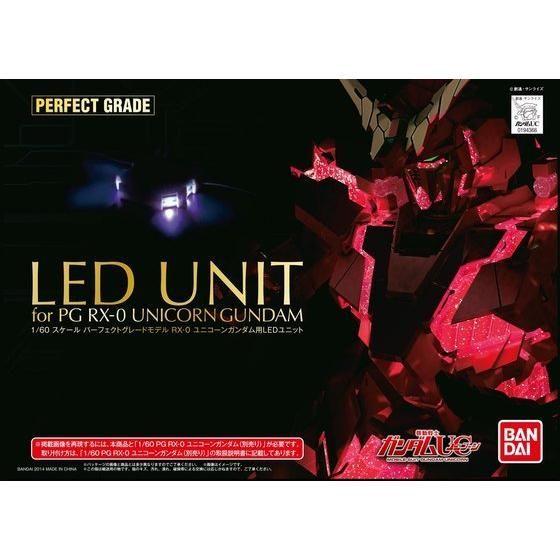 PG 1/60 RX-0 UNICORN GUNDAM LED UNIT  [Sep 2020 Delivery]
