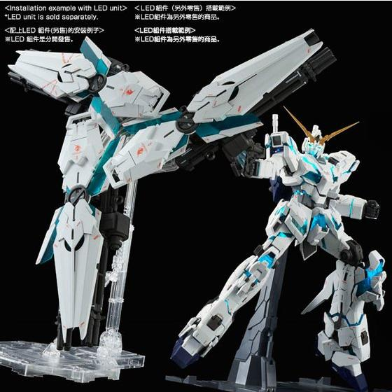 PG 1/60 RX-0 UNICORN GUNDAM [FINAL BATTLE Ver.] [Sep 2020 Delivery]