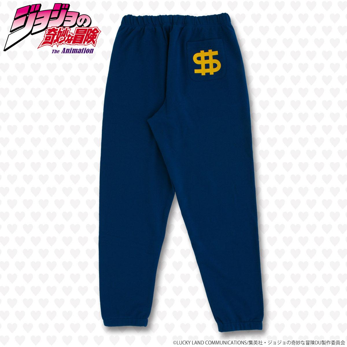 JoJo's Bizarre Adventure Okuyasu Nijimura-themed Sweatsuit