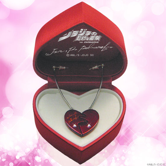 JoJo's Bizarre Adventure J · P · Polnareff Heart Earrings