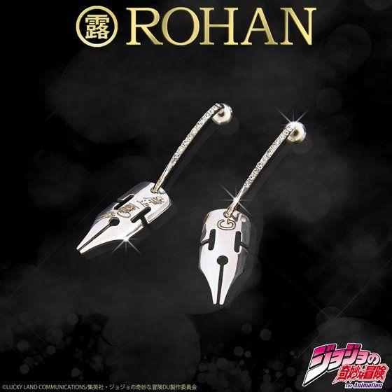 JoJo's Bizarre Adventure ROHAN's G-pen Accessory