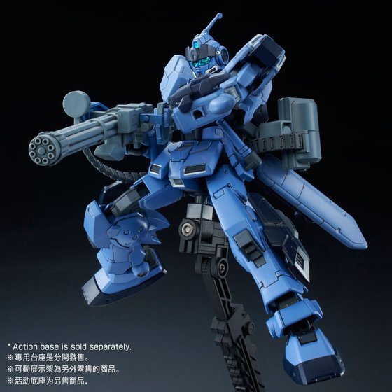 HG 1/144 PALE RIDER (SPACE TYPE)