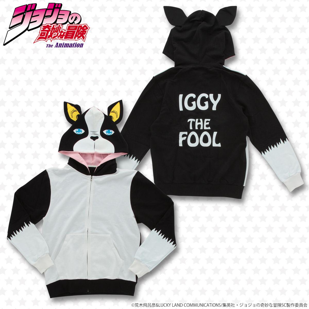 JoJo's Bizarre Adventure Iggy-themed Hoodie And Sweatpants