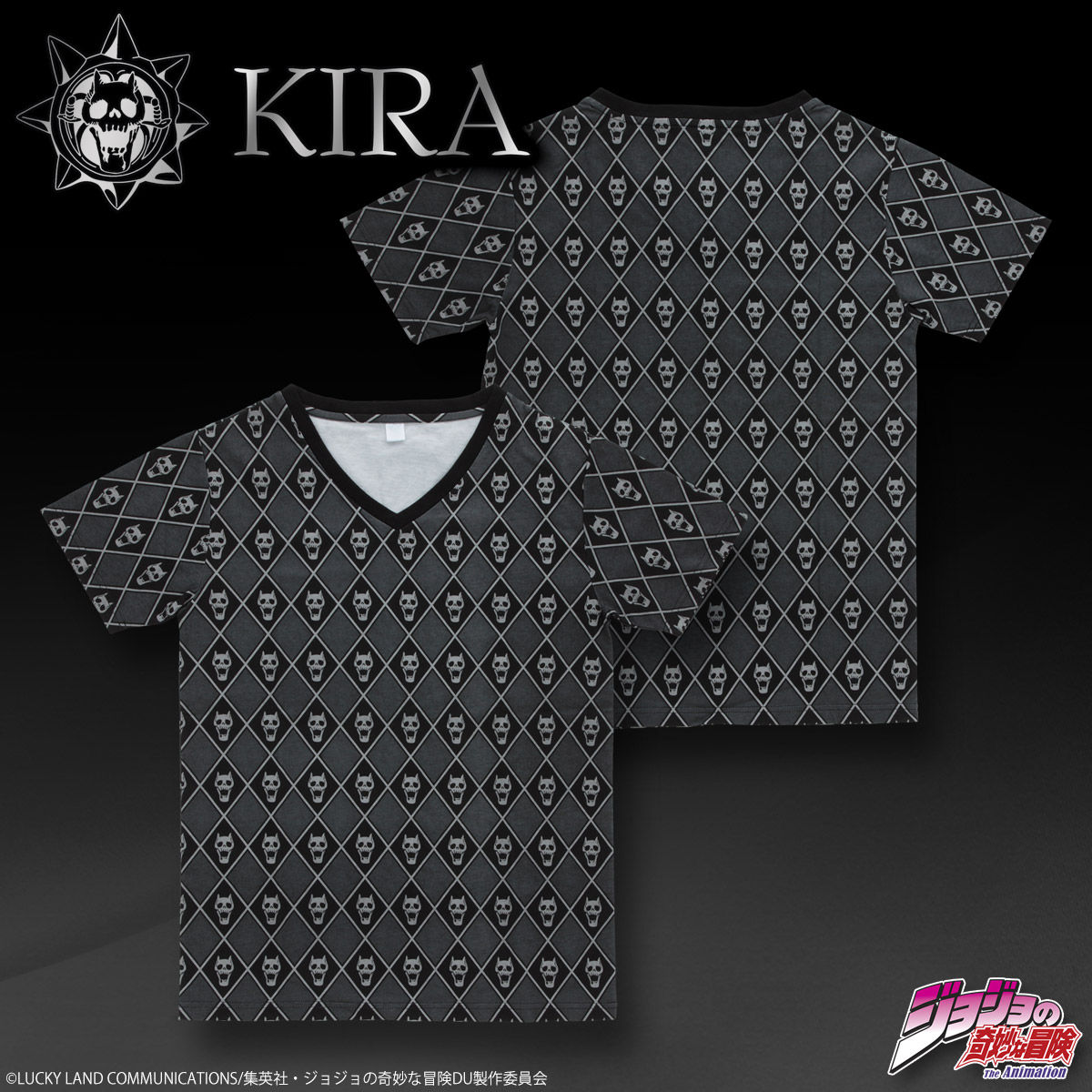 JoJo's Bizarre Adventure: Diamond Is Unbreakable Yoshikage Kira T-shirt