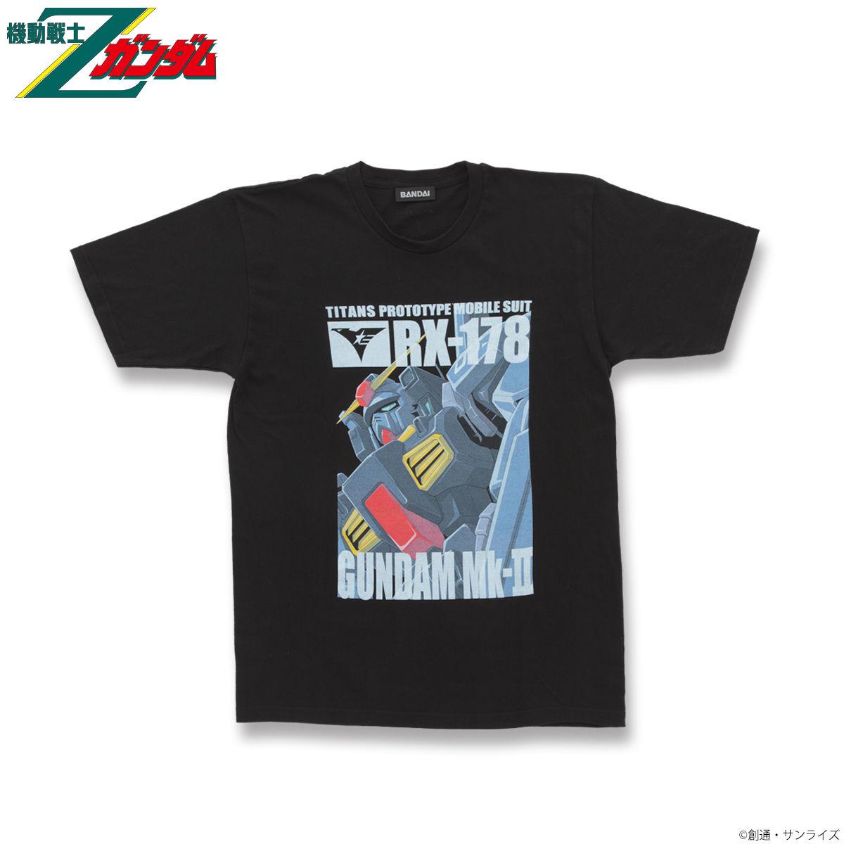Mobile Suit Zeta Gundam Full Color T-shirt