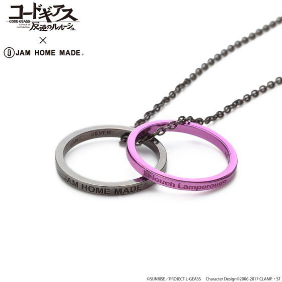 CODE GEASS Lelouch of the Rebellion X JAM HOME MADE Double ring necklace Lelouch