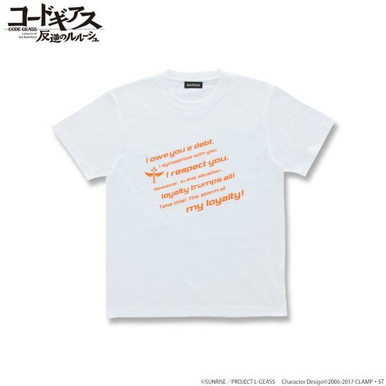 CODE GEASS Lelouch of the Rebellion T-shirts with English words Jeremiah