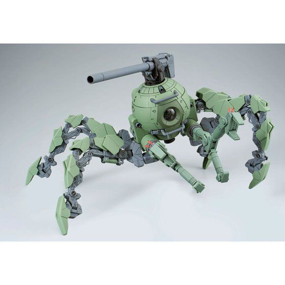 MG 1/100 POLYPODBALL [Oct 2020 Delivery]