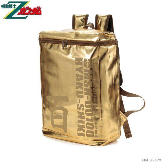 Z GUNDAM Box backpack MSN-00100
