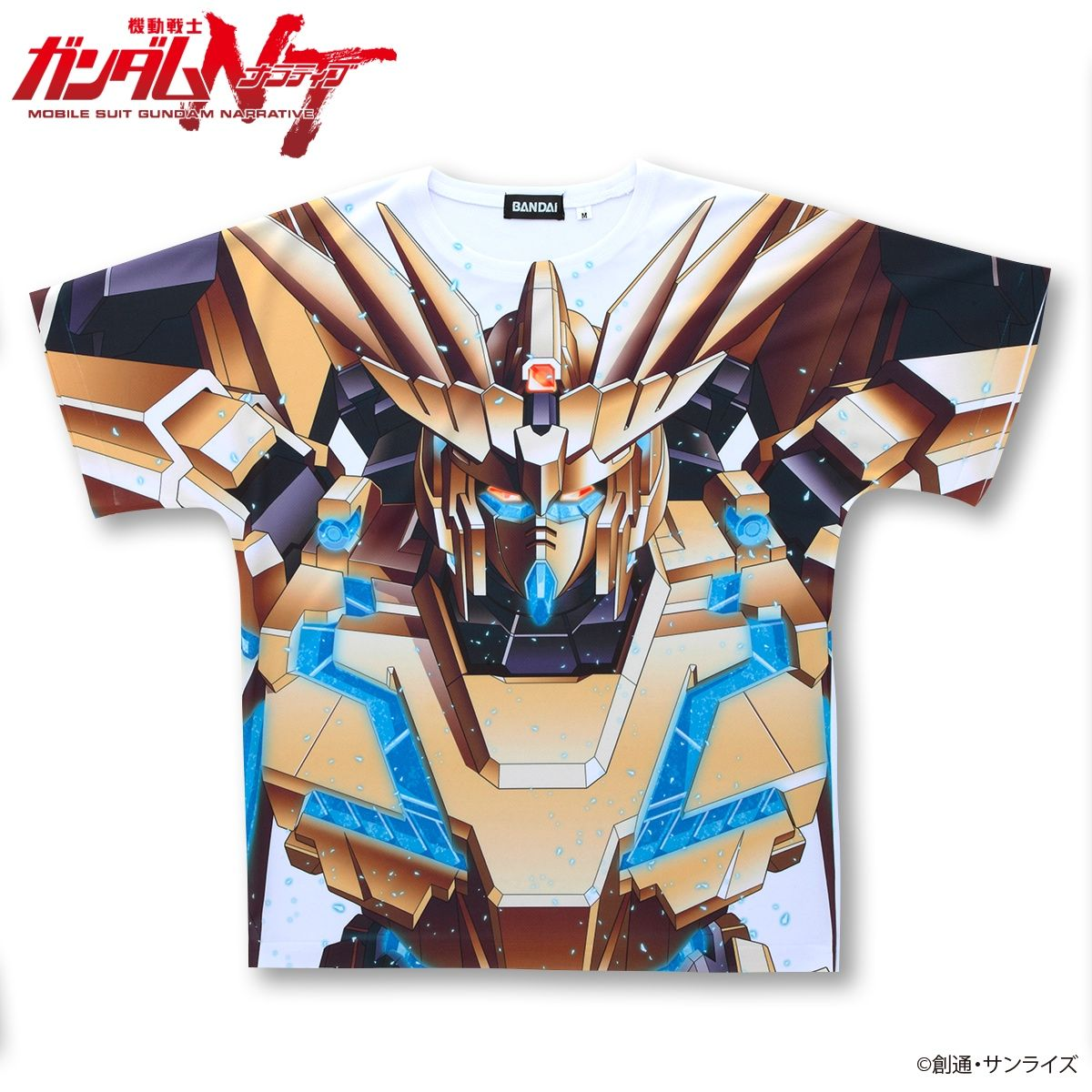 Mobile Suit Gundam Narrative All-Over Print T-shirt