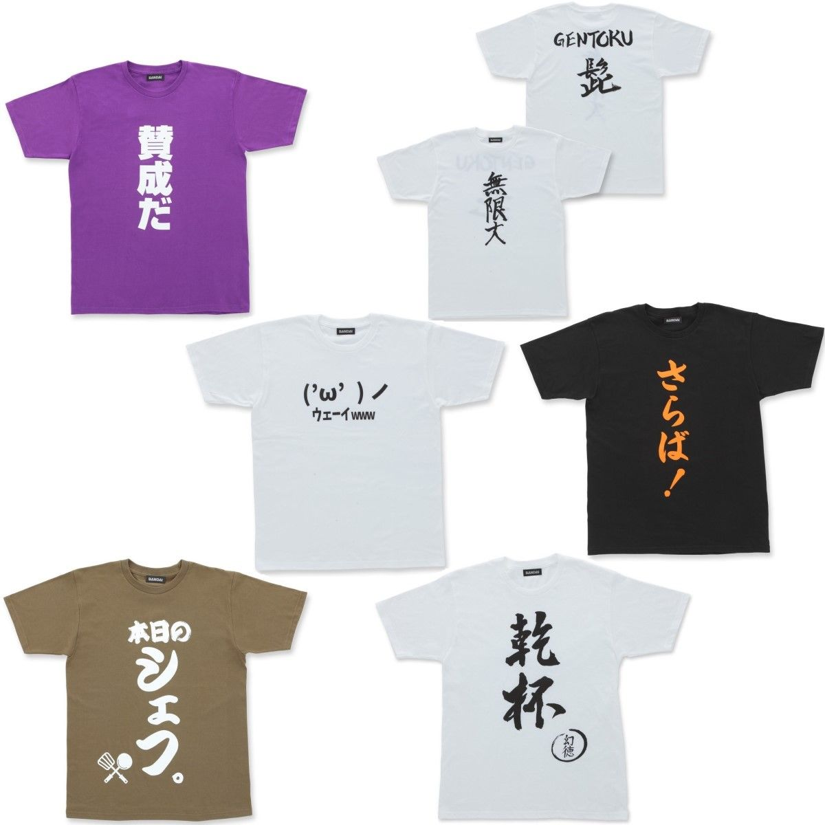 Gentoku Himuro T-shirts II—Kamen Rider Build