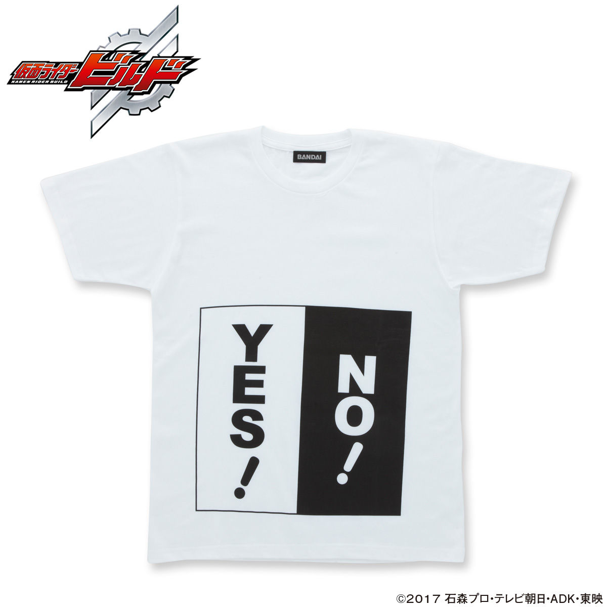 Gentoku Himuro T-shirt I—Kamen Rider Build