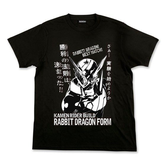 Kamen Rider Build Climax Scene T-shirt