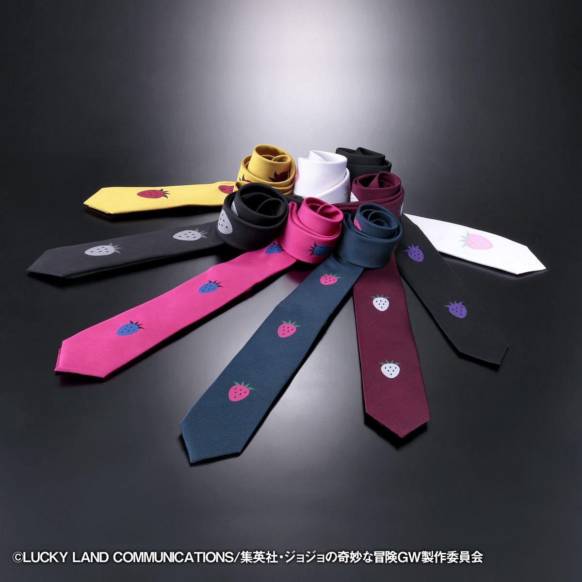 JoJo's Bizarre Adventure Fugo's tie