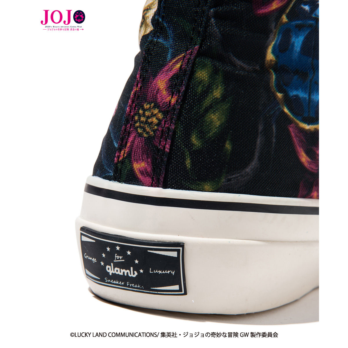 JoJo's Bizarre Adventure: Golden Wind  × glamb  collaboration Sneakers