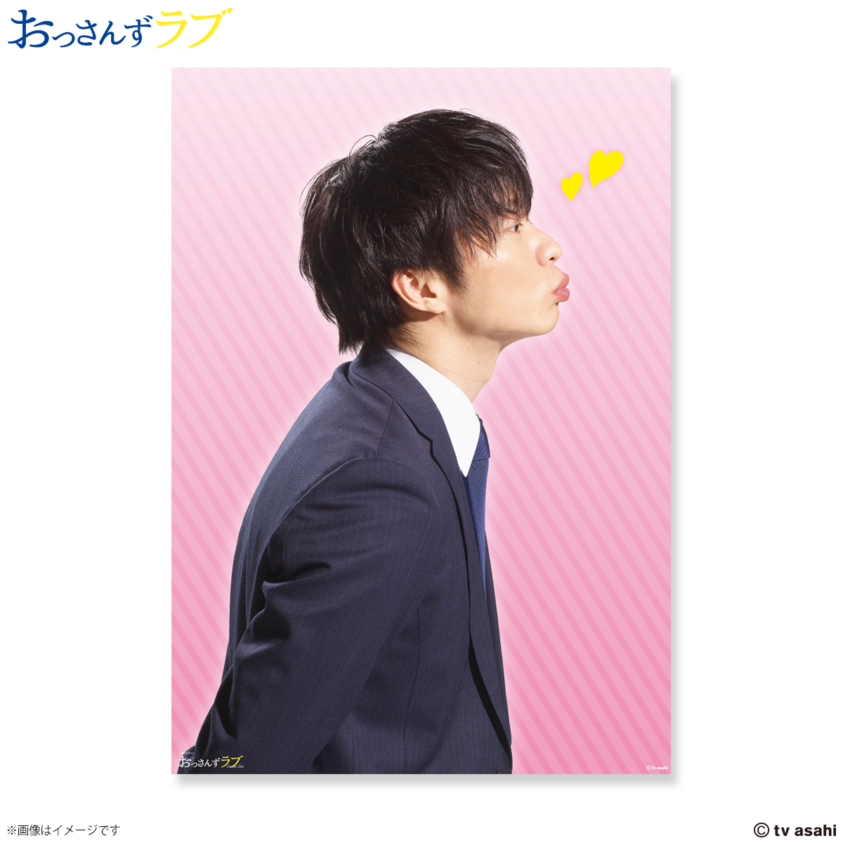 Ossan's Love B2 size Big towel