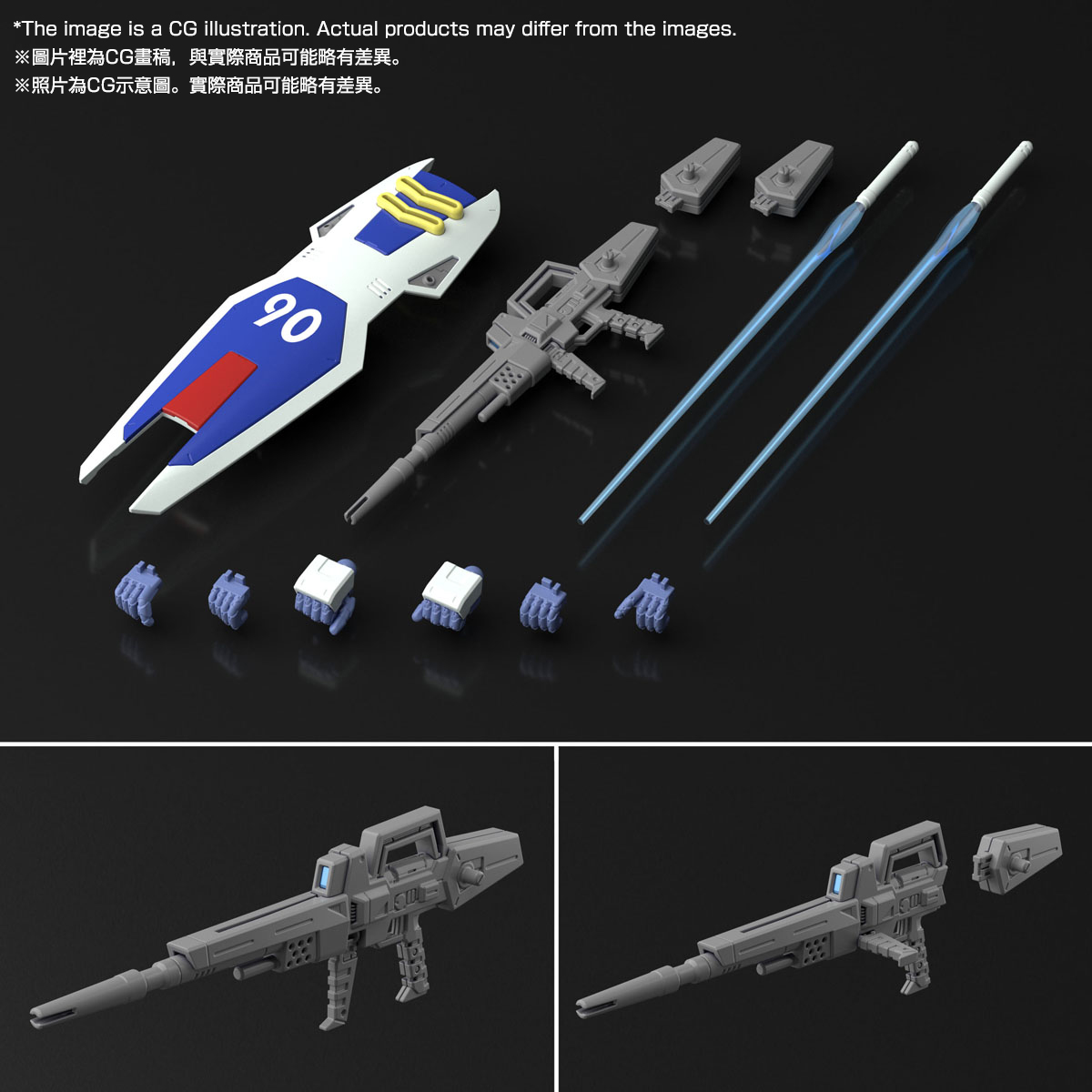 MG 1/100 GUNDAM F90