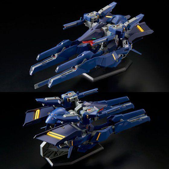 HG 1/144 GUNDAM TR-6 [HAZE'N-THLEYⅡ] (ADVANCE OF Z THE FLAG OF TITANS)