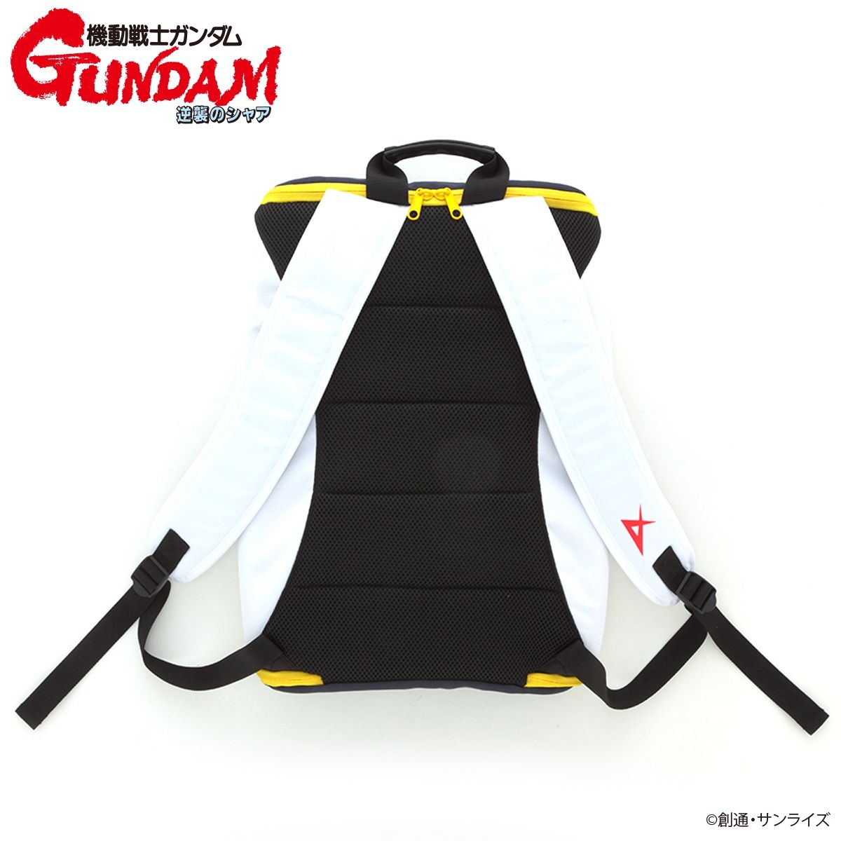 Mobile Suit Gundam Char's Counterattack Backpack