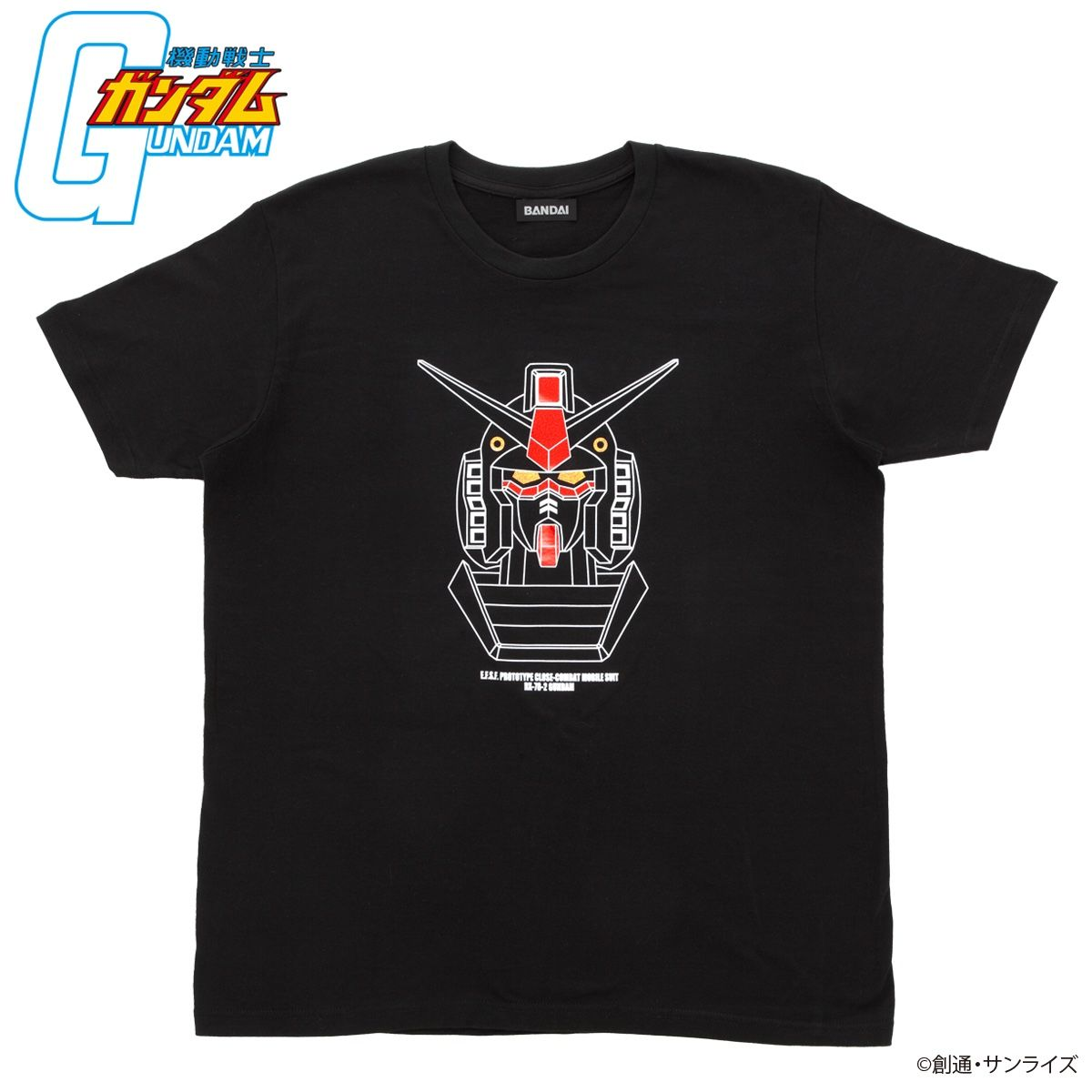 Mobile Suit Gundam Hologram Tshirt