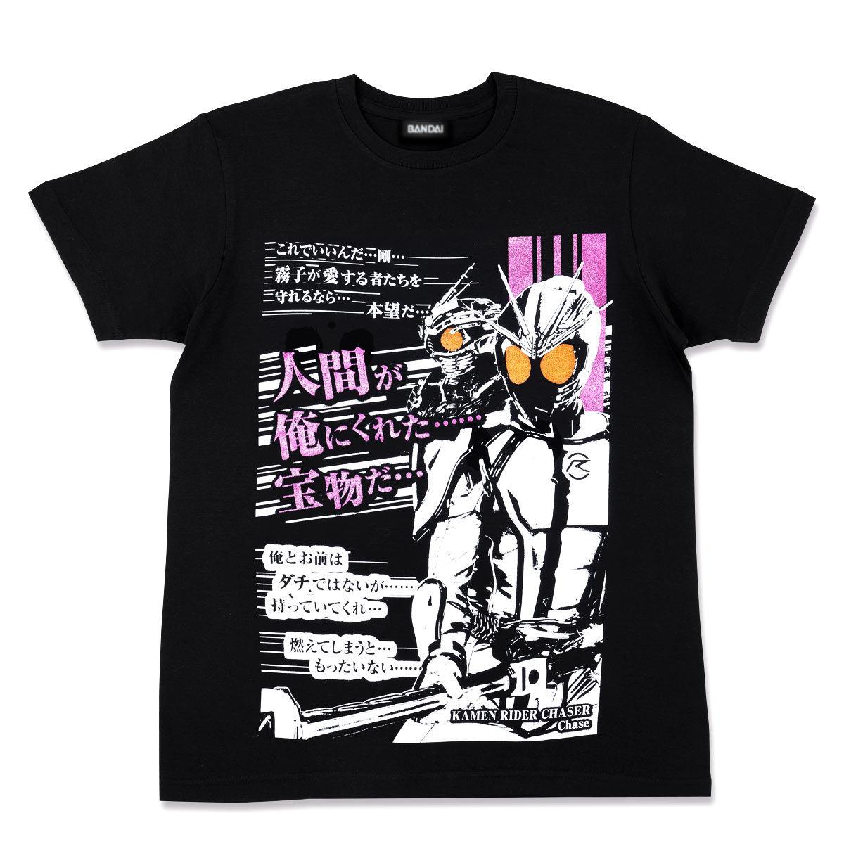 Kamen Rider Drive Climax Scene T-shirt - Kamen Rider Chaser ver.