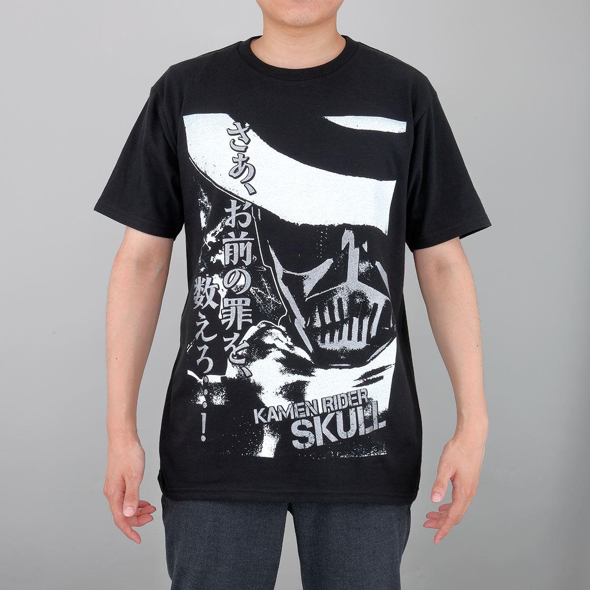 Kamen Rider W Climax Scene T-shirt - Kamen Rider Skull ver.
