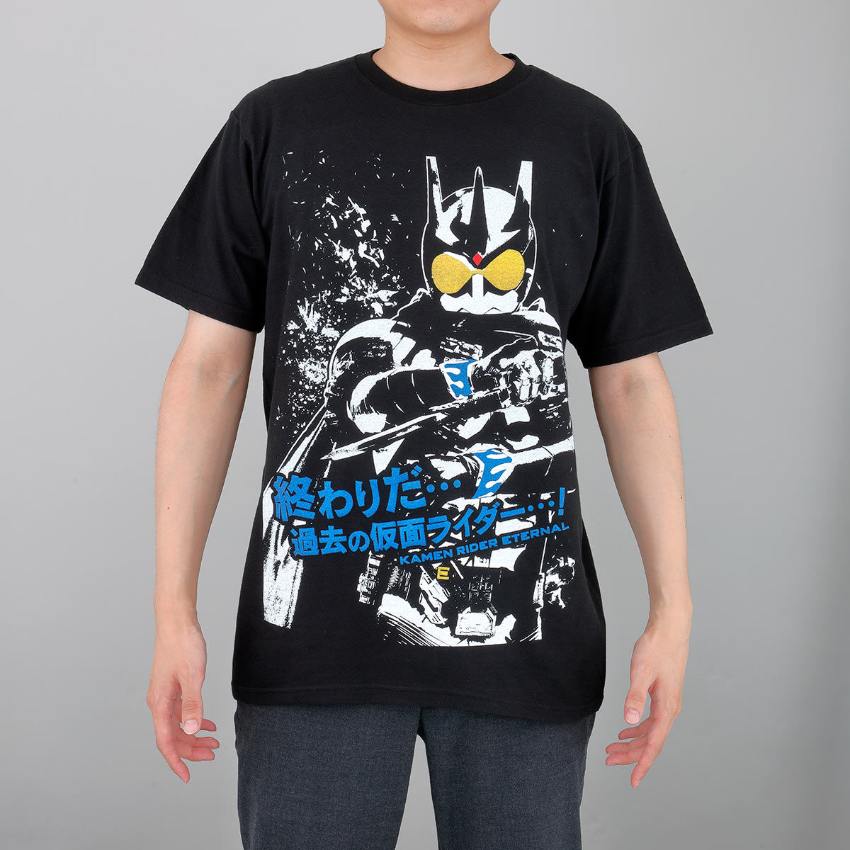 Kamen Rider W Climax Scene T-shirt - Kamen Rider Eternal ver.