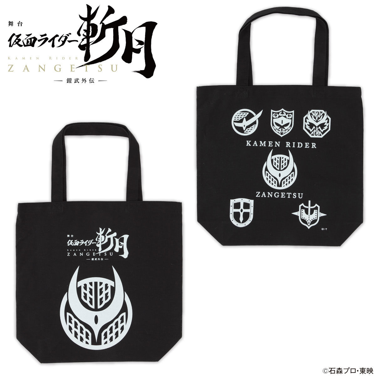 "Stage show ""KAMEN RIDER ZANGETSU"" -Gaim Gaiden- tote bag"