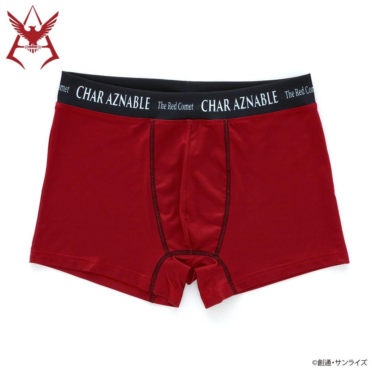 Mobile Suit Gundam Char Aznable Logo Boxer Shorts