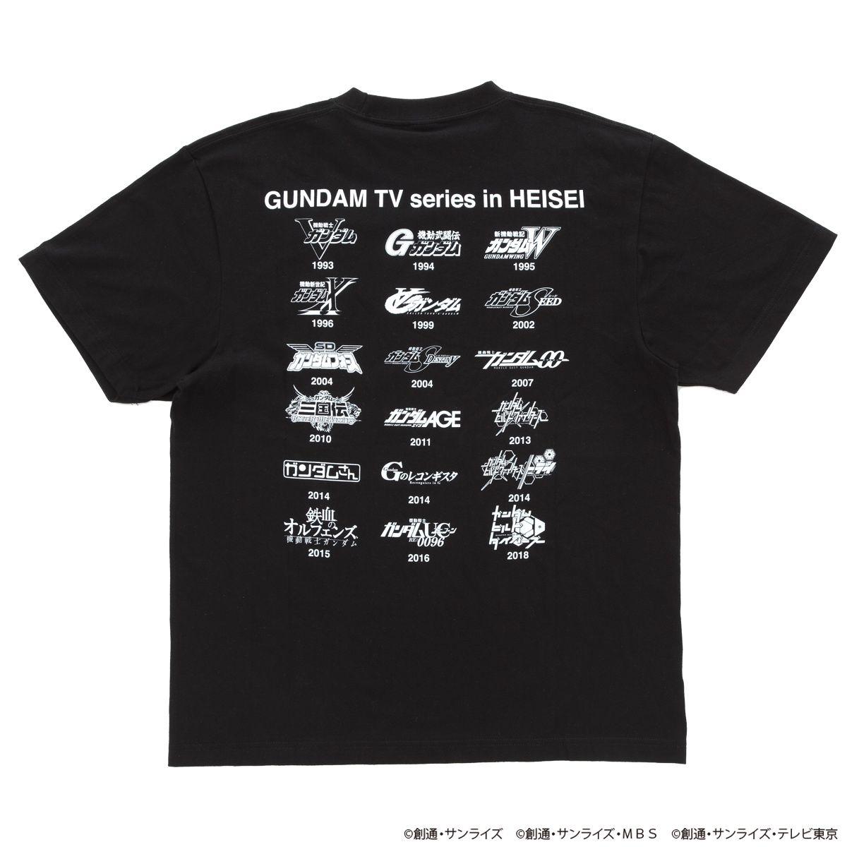 Heisei Era Moblie Suit Gundam Logo T-shirt