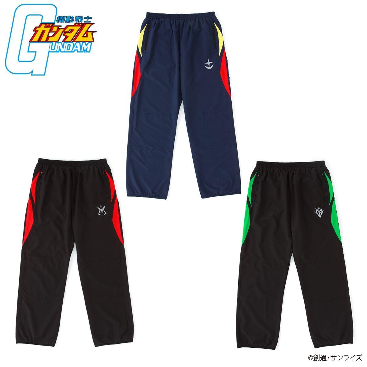 Mobile Suit Gundam Sportswear - Sweatpants