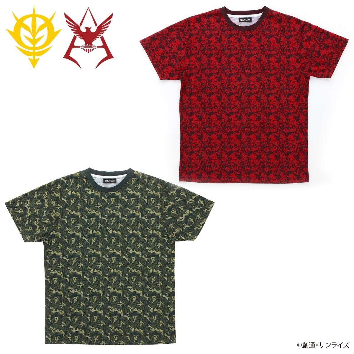 Mobile Suit Gundam Camouflage T-shirt