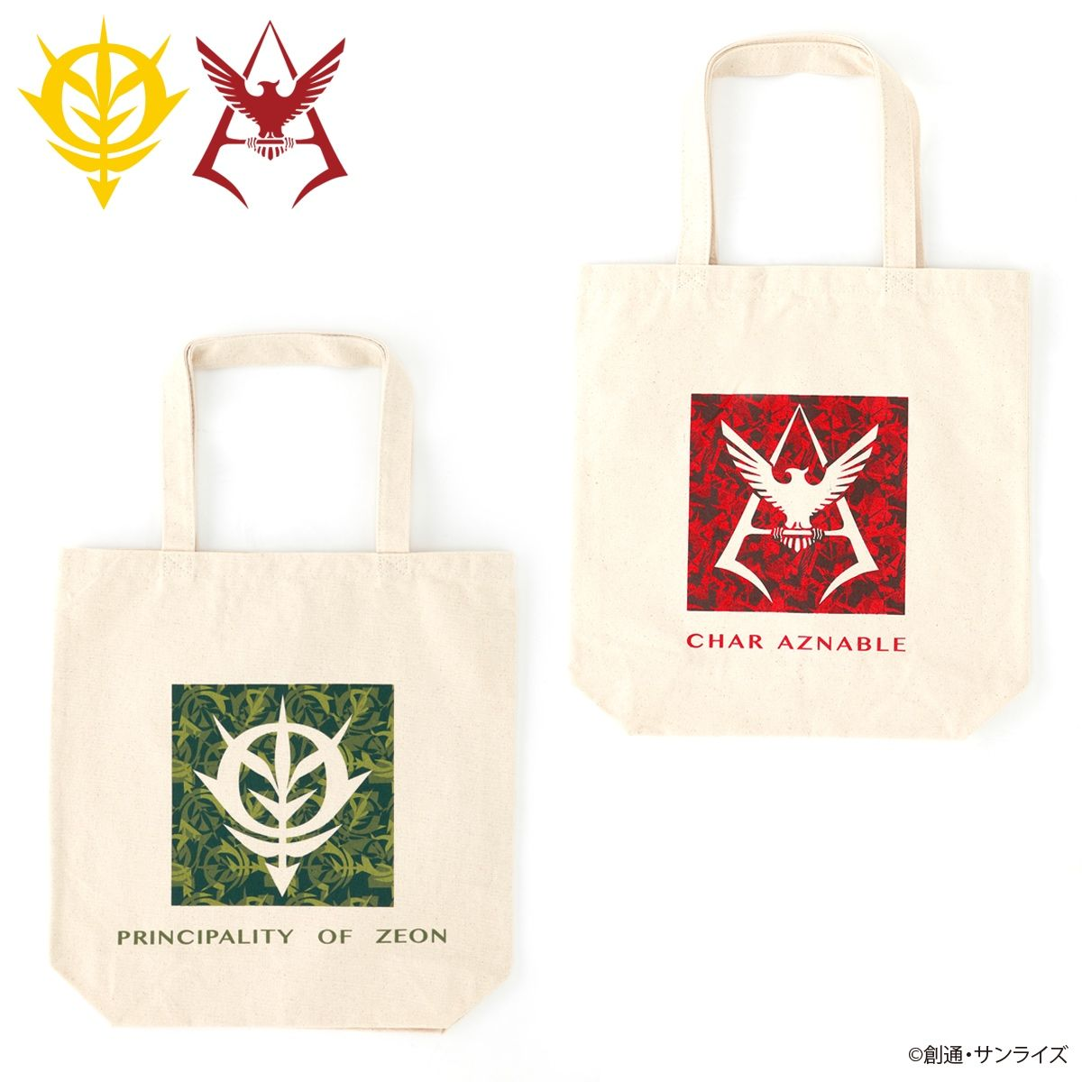 Mobile Suit Gundam Camouflage Tote Bag