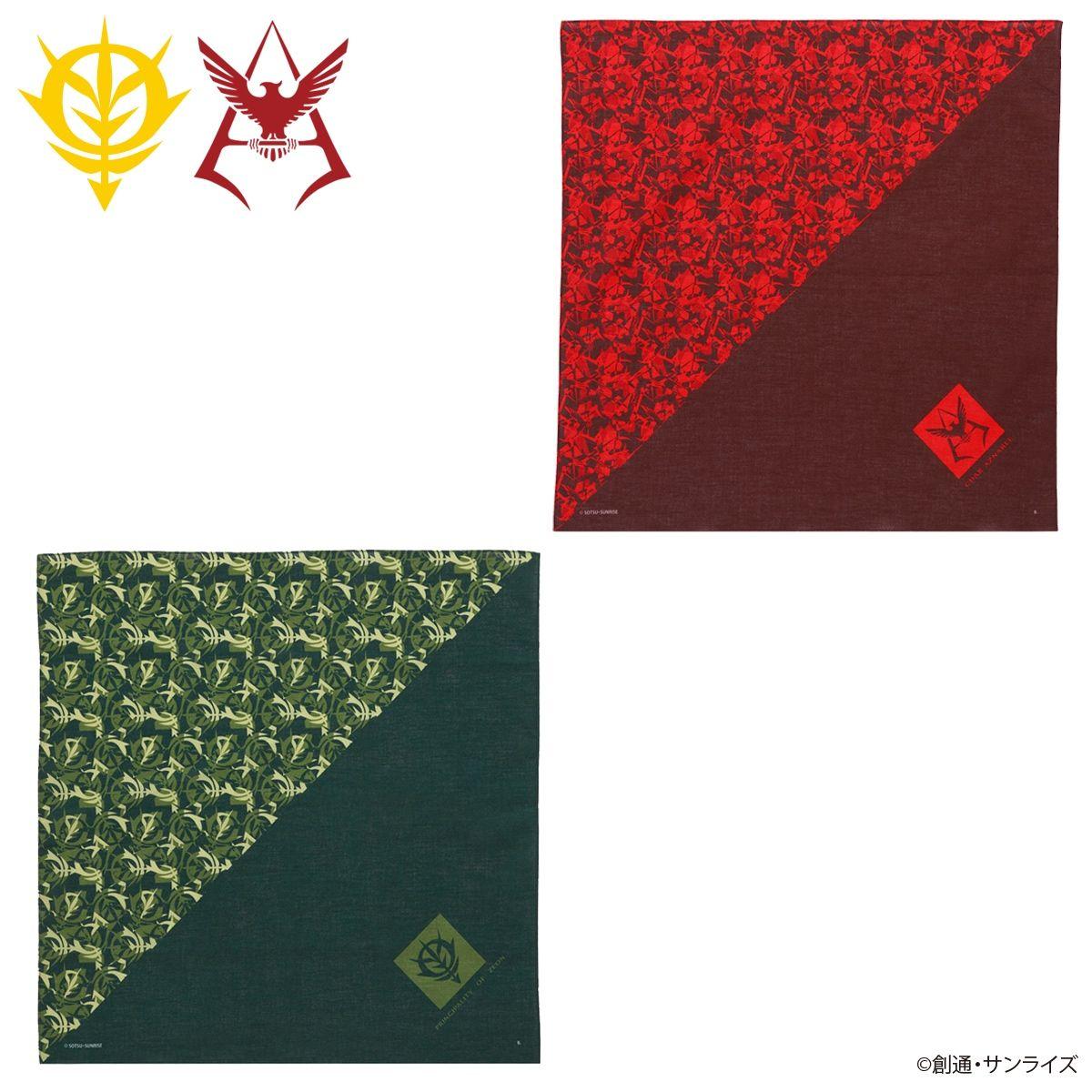 Mobile Suit Gundam Camouflage Bandana